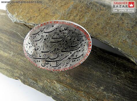نگین تک در نجف حکاکی ناد علی - 54220
