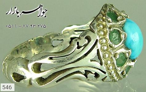 انگشتر نقره فیروزه دور زمرد مردانه دست ساز - 546