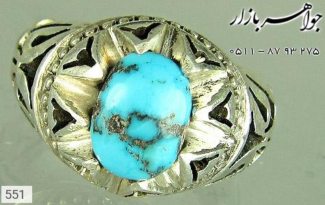 انگشتر نقره فیروزه مردانه دست ساز - 551