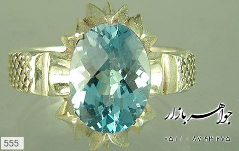 انگشتر نقره توپاز آبی درخشان دور چنگ دست ساز - 555