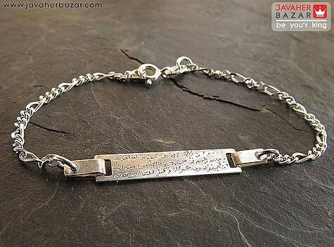 دستبند نقره حکاکی و ان یکاد بچه گانه