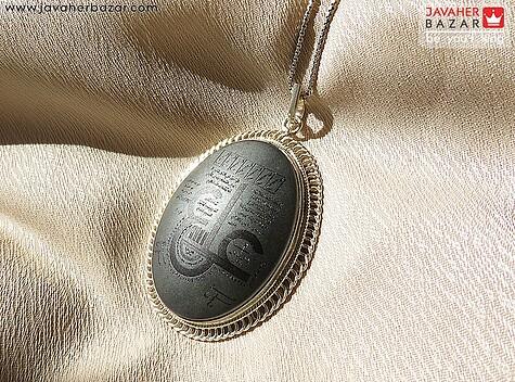 مدال نقره حدید حکاکی عین علی - 56166