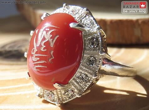 انگشتر نقره عقیق قرمز یا امام سجاد زنانه
