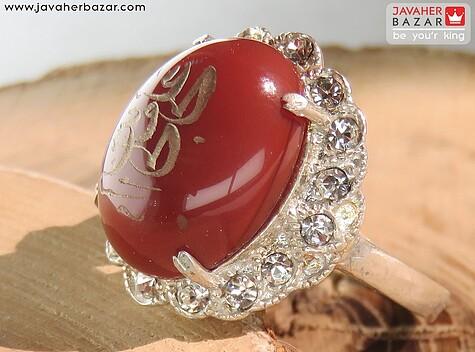 انگشتر نقره عقیق قرمز علی ولی الله زنانه - 56522