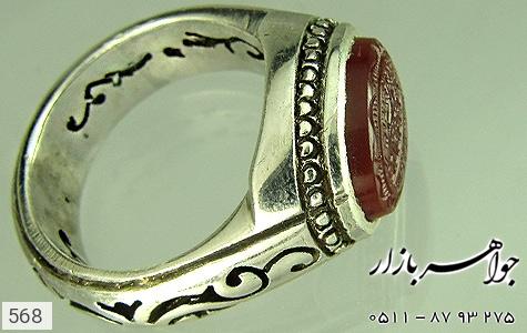 انگشتر نقره عقیق و منْ یتق الله مردانه دست ساز - 568