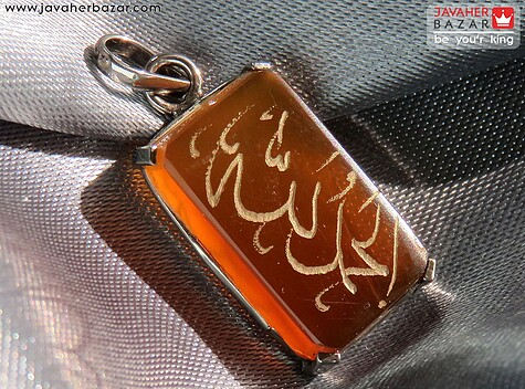 مدال نقره عقیق حکاکی الحمدالله دست ساز - 56989