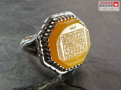 انگشتر نقره عقیق شرف الشمس حکاکی هفت شرف مردانه - 57678
