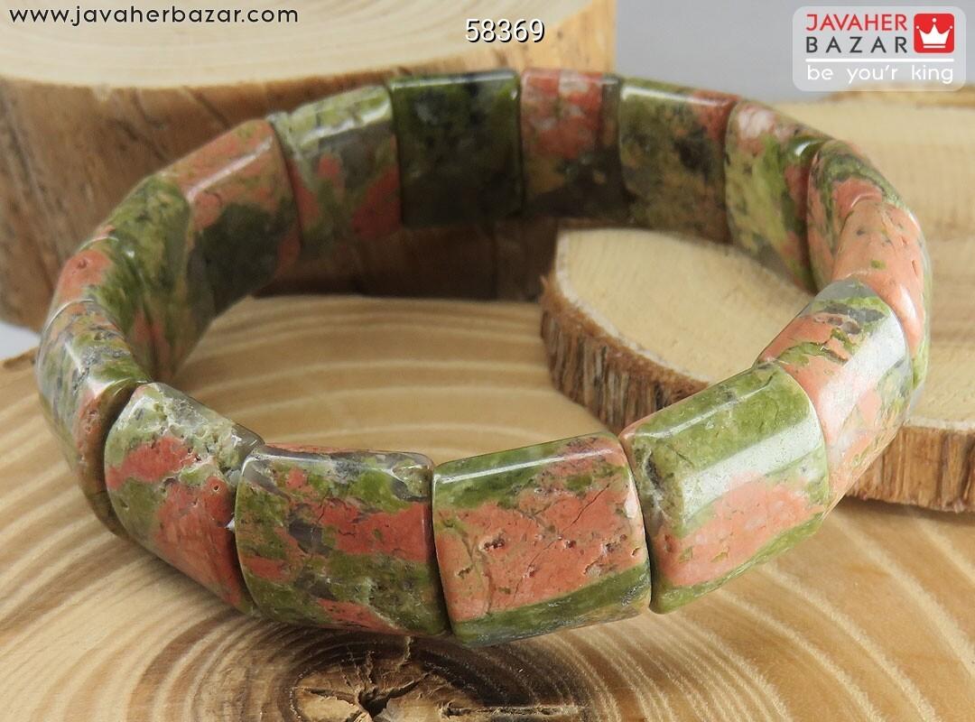 تصویر عکس خرید ، قیمت و خواص دستبند اوناکیت صورتی زنانه اصل