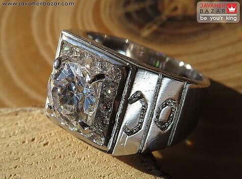 انگشتر تیتانیوم جواهری سایز 54 زنانه