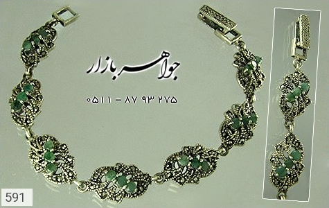 سرویس نقره زمرد سلطان - 591