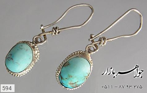 گوشواره - 594