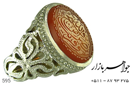 انگشتر عقیق نصرمن الله مردانه دست ساز - 595