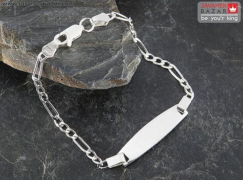 دستبند نقره پلاک دار طرح فیگارو ظریف