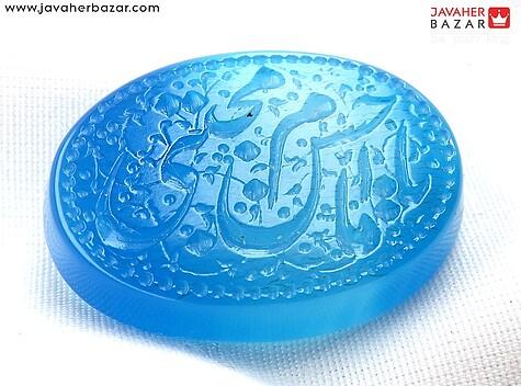 نگین تک عقیق آبی حکاکی یا امام حسن مجتبی