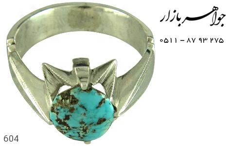 انگشتر نقره فیروزه شجری دست ساز - 604