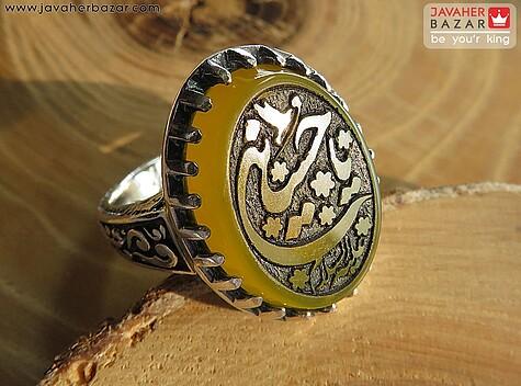 انگشتر نقره عقیق زرد یا حسین علیه السلام مردانه - 60830