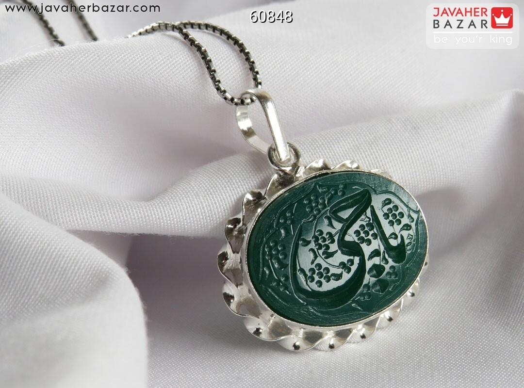 تصویر عکس خرید ، قیمت و خواص مدال عقیق سبز مردانه اصل