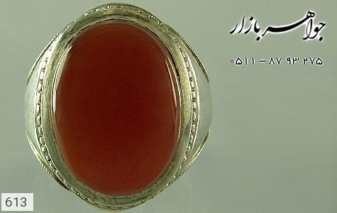 انگشتر عقیق رکاب استاد شرفیان مردانه دست ساز - 613