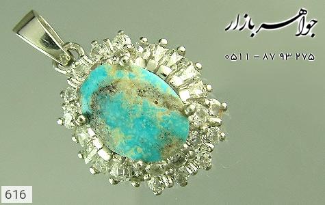 مدال نقره فیروزه پرنگین - 616