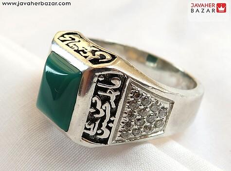 انگشتر نقره عقیق سبز اسپرت مردانه