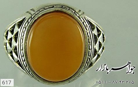 انگشتر نقره عقیق شرف الشمس مردانه - 617