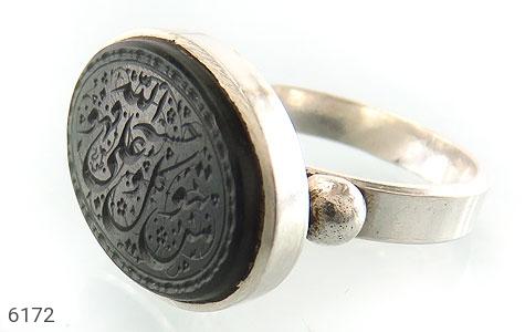 انگشتر نقره یشم اعلاء حکاکی بی نظیر دست ساز - 6172