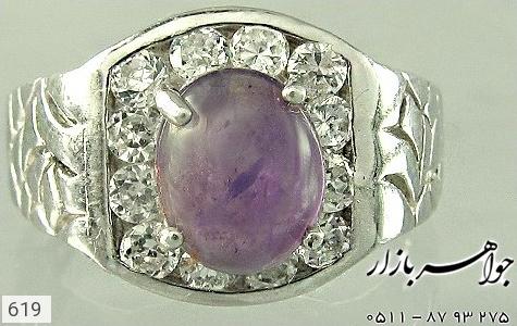 انگشتر نقره آمتیست آب رودیوم سفید زنانه - 619