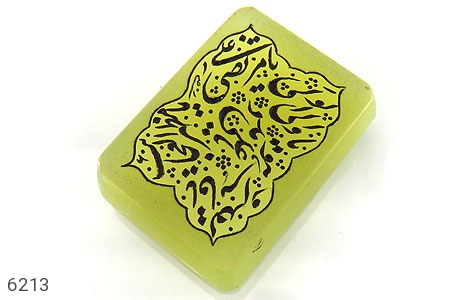 نگین تک عقیق سبز درشت حکاکی یا علی مدد - 6213