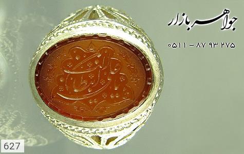 انگشتر عقیق حکاکی عبد مردانه دست ساز - 627