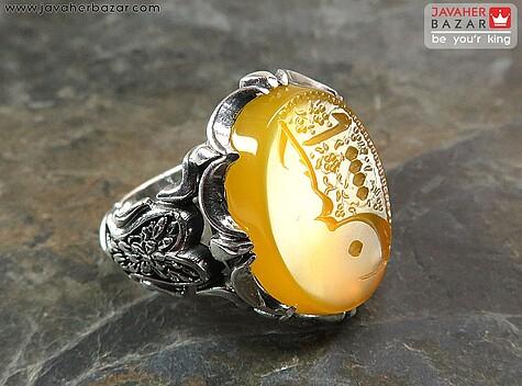 انگشتر نقره عقیق حکاکی یا حسین مردانه