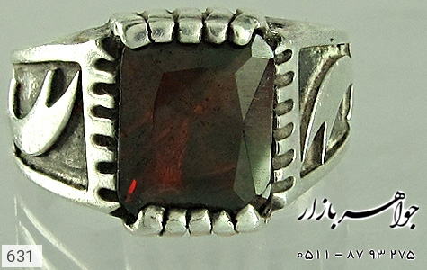 انگشتر - 631