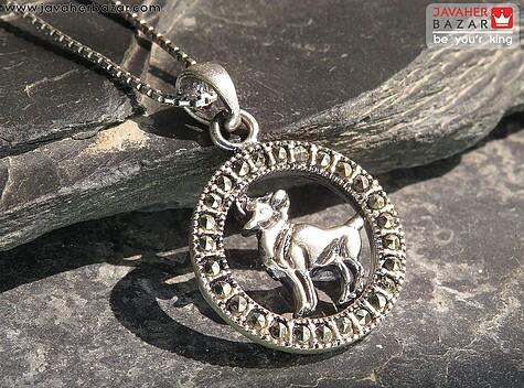 مدال نقره نماد ماه فروردین - 63216