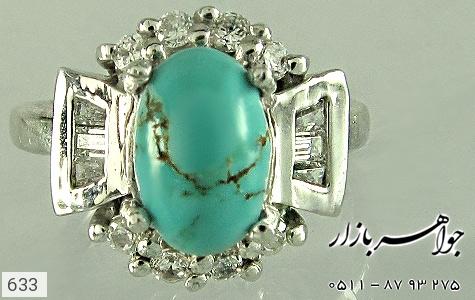 انگشتر نقره فیروزه آب رودیوم سفید - 633