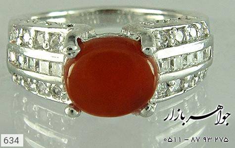 انگشتر نقره عقیق آب رودیوم سفید زنانه - 634