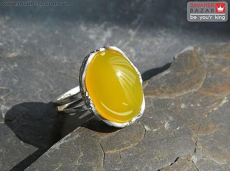 انگشتر نقره عقیق زرد شیک شرف الشمس زنانه