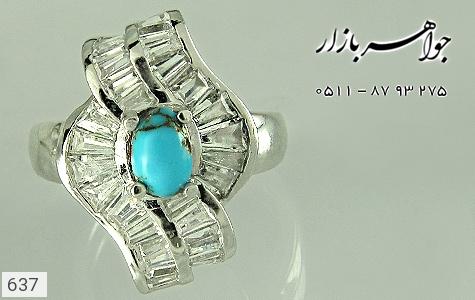 انگشتر نقره فیروزه مرغوب زنانه - 637