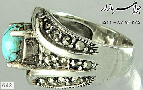 عکس انگشتر نقره فیروزه و مارکازیت زنانه