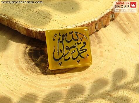 نگین تک عقیق حکاکی محمد رسول الله