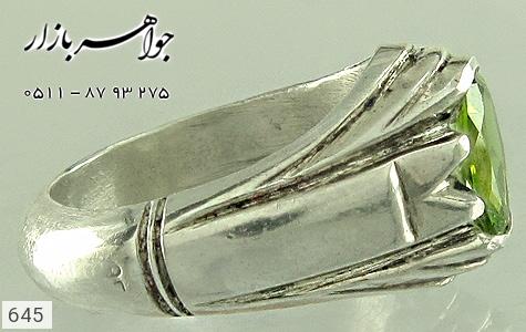 انگشتر نقره زبرجد مردانه دست ساز - 645