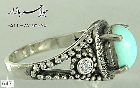 انگشتر نقره فیروزه سیاه قلم زنانه - 647