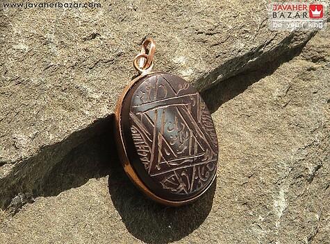 مدال مس حدید صینی ستاره سلیمان