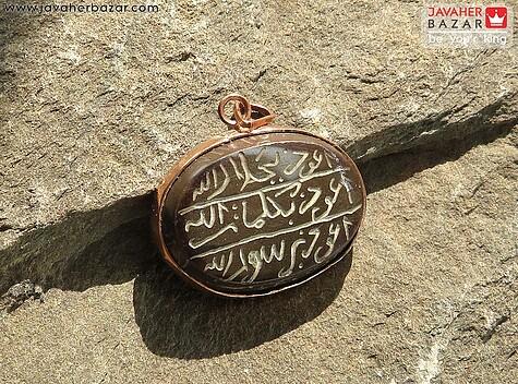 مدال مس حدید صینی هفت جلاله
