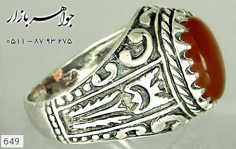 انگشتر نقره عقیق رکاب سنتی مردانه - 649