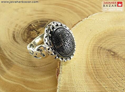 انگشتر نقره حدید صینی جذاب مردانه - 65072