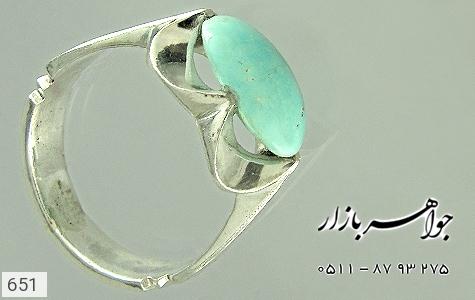 انگشتر نقره فیروزه دور هلال دست ساز - 651