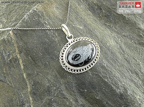 مدال نقره حدید صینی زیبا - 65215