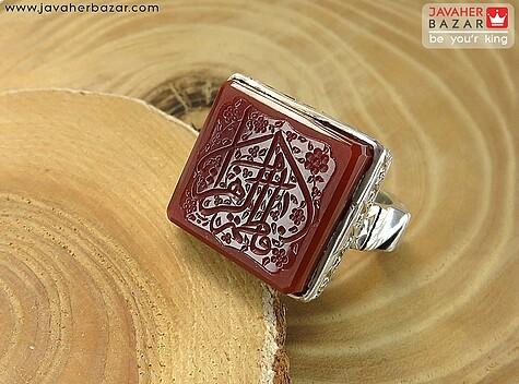 انگشتر نقره عقیق هندی یا فاطمه الزهرا مردانه دست ساز