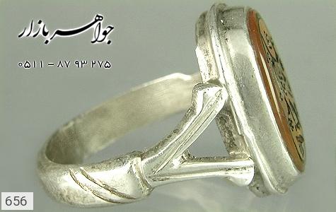 انگشتر نقره عقیق زرد الحمد لله - 656