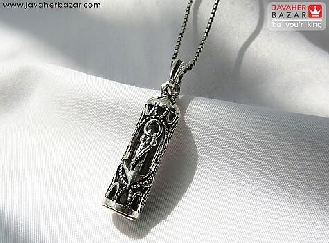 مدال نقره به همراه حرز امام جواد