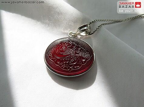 مدال نقره عقیق حکاکی یا زینب